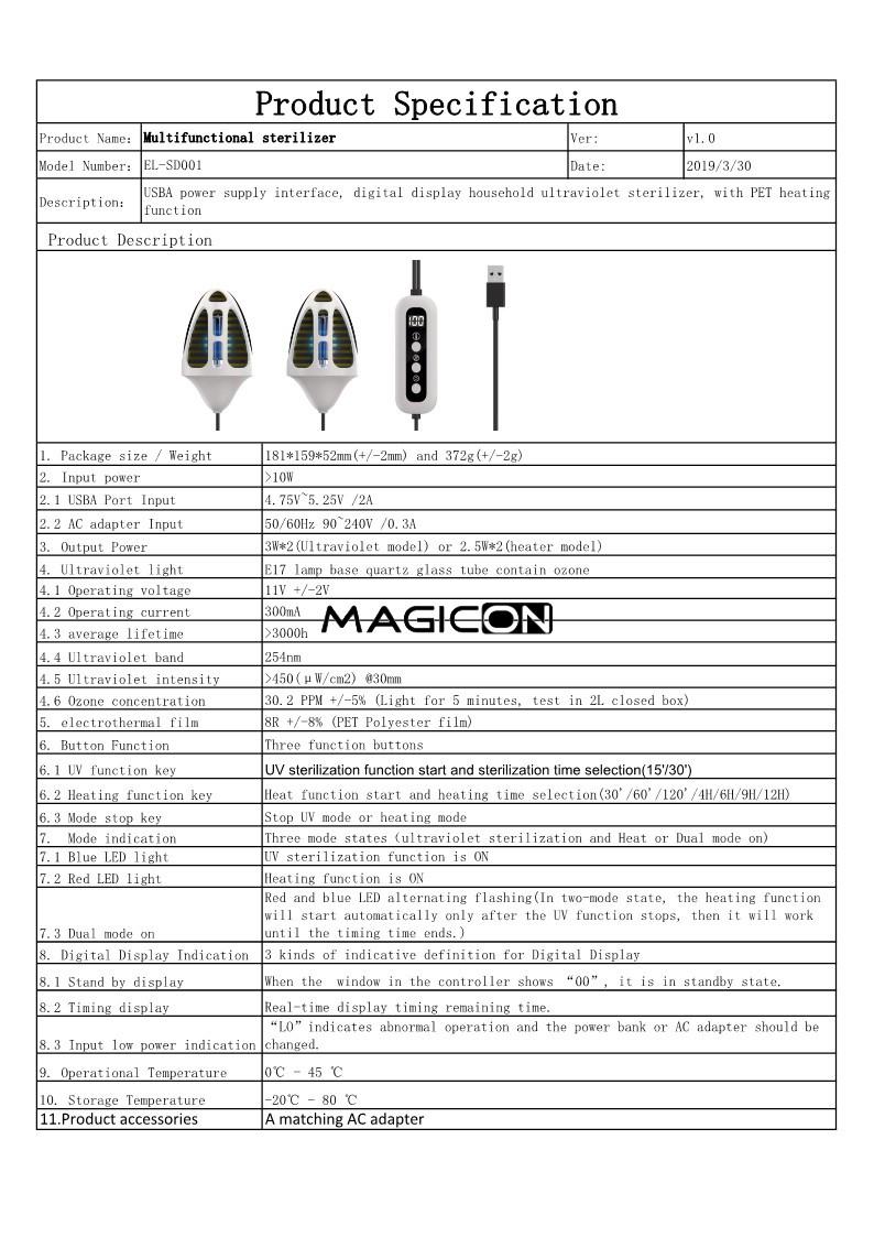 Multifunctional sterilizer-Specifications-v1.0-20190330_1.jpg